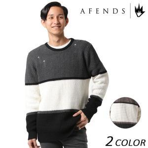 SALE セール メンズ セーター AFENDS アフェンズ Proof 08-01-040 EE3 I28|murasaki