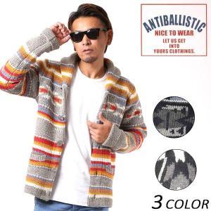 SALE セール メンズ カーディガン ANTIBALLISTIC アンティバルリスティック KKG5165 EE3 I17|murasaki