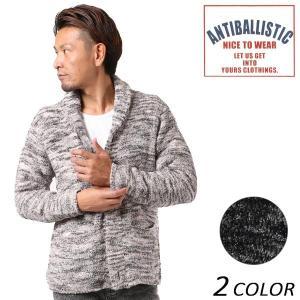 SALE セール メンズ カーディガン ANTIBALLISTIC アンティバルリスティック KKG5176 EE3 I21|murasaki