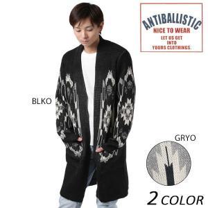 SALE セール メンズ カーディガン ANTIBALLISTIC アンティバルリスティック KYG5169 EE3 I17|murasaki