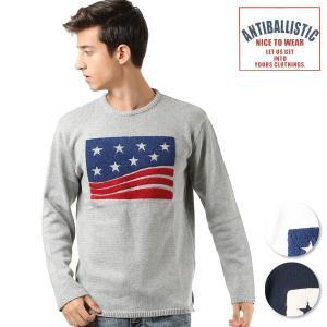 メンズ セーター ANTIBALLISTIC アンティバルリスティック 184AN1KN007 FF3 I4|murasaki