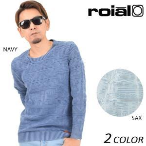SALE セール メンズ セーター roial ロイアル KT49 EE1 L15 MM|murasaki