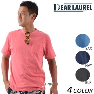 メンズ 半袖 Tシャツ DEAR LAUREL ディアローレル 14711103 EE1 D14|murasaki