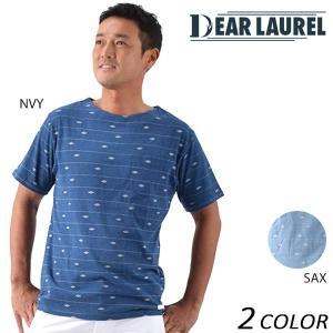 ● メンズ 半袖 Tシャツ DEAR LAUREL ディアローレル 14711108 EE1 D14|murasaki