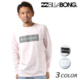 メンズ 長袖 Tシャツ BILLABONG ビラボン AI011-052 FX1 L21|murasaki