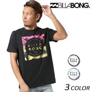 メンズ 半袖 Tシャツ BILLABONG ビラボン AI011-203 FX1 L21 murasaki