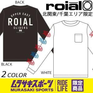 メンズ 長袖 Tシャツ roial ロイアル LTD154 ムラサキスポーツ限定 ご当地商品 EE3 H30|murasaki