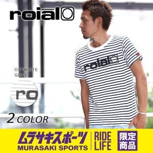 SALE セール メンズ 半袖 Tシャツ roial ロイアル LTD184 ムラサキスポーツオンラインストア限定 EE2 F23|murasaki