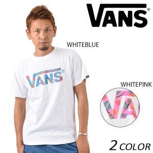 メンズ 半袖 Tシャツ VANS バンズ VA17HS-MT55MS EE2 F14|murasaki