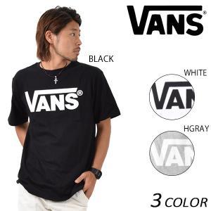 メンズ 半袖 Tシャツ VANS バンズ VA17SS-MT51MS EE2 F14|murasaki