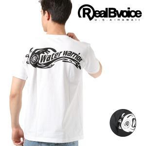SALE セール メンズ 半袖 Tシャツ Real.B.Voice リアルビーボイス 10011-10008 FF1 B28|murasaki
