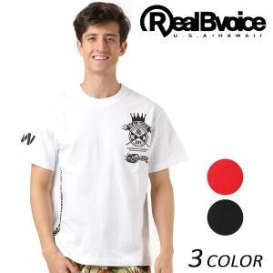 メンズ 半袖 Tシャツ Real.B.Voice リアルビーボイス 10021-10018 FF1 D17 murasaki