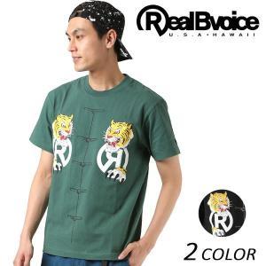 SALE セール メンズ 半袖 Tシャツ Real.B.Voice リアルビーボイス 10021-10026 FF1 D17|murasaki