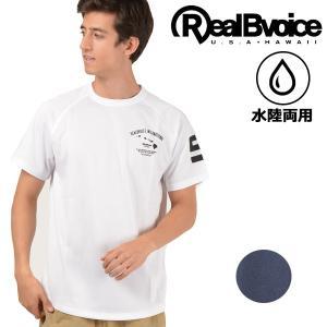 SALE セール メンズ トップス 半袖 Tシャツ ハイブリッド 水陸両用 Real.B.Voice リアルビーボイス 10031-10055 吸水 速乾 速乾性 ロゴ プリント FF3 F28|murasaki