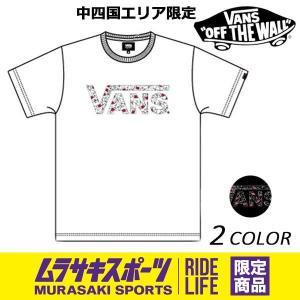 SALE セール メンズ 半袖 Tシャツ VANS バンズ VA18SS-MT50MS ムラサキスポーツ限定 ご当地商品 FF2 C16|murasaki