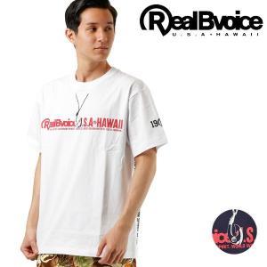 メンズ 半袖 Tシャツ Real.B.Voice リアルビーボイス 10031-10061 FF2 E21 MM murasaki
