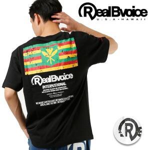 メンズ 半袖 Tシャツ Real.B.Voice リアルビーボイス 10031-10062 FF2 E21 MM murasaki