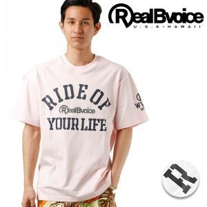 メンズ 半袖 Tシャツ Real.B.Voice リアルビーボイス 10031-10063 FF2 E21 MM murasaki