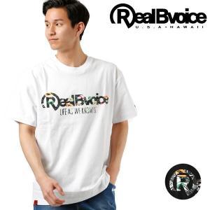 メンズ 半袖 Tシャツ Real.B.Voice リアルビーボイス 10031-10065 FF2 E21 MM murasaki