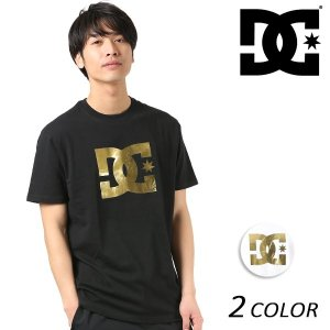 SALE セール メンズ 半袖 Tシャツ DC ディーシー 5126J802 FX1 B21|murasaki