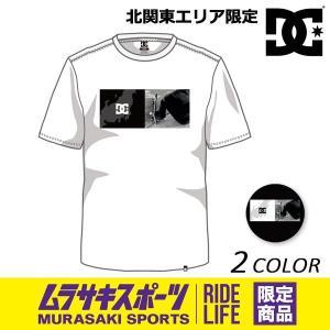 メンズ 半袖 Tシャツ DC ディーシー 5226J825 ムラサキスポーツ限定 ご当地商品 FF2 C16|murasaki