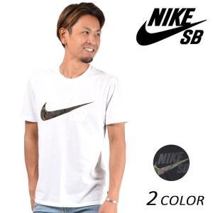 メンズ 半袖 Tシャツ NIKE SB ナイキエスビー 892824 FF1 A31 MM|murasaki