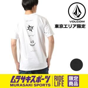 メンズ 半袖 Tシャツ VOLCOM ボルコム A35218JA ムラサキスポーツ限定 ご当地商品 FF2 C30 MM|murasaki