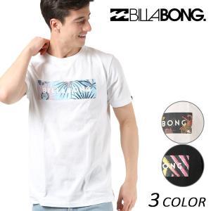 メンズ トップス 半袖 Tシャツ BILLABONG ビラボン AI011-201 FX1 B15 MM murasaki