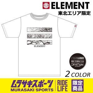 メンズ 半袖 Tシャツ ELEMENT エレメント AI021-P20 ムラサキスポーツ限定 ご当地商品 FF2 C16|murasaki