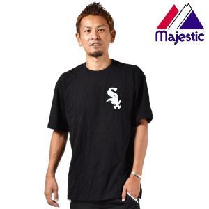 メンズ 半袖 Tシャツ Majestic マジェスティック01-CWX-8S102MS FX1 G24 murasaki
