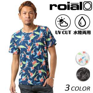 メンズ ハイブリット 半袖 Tシャツ roial ロイアル HTS17 FF1 D4|murasaki