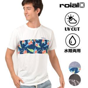 SALE セール メンズ トップス ハイブリッド 半袖 Tシャツ 水陸両用 roial ロイアル HTS18 ラッシュガード 紫外線カット 吸水速乾 カジュアル FF1 F29 murasaki