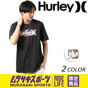 SALE セール メンズ 半袖 Tシャツ Hurley ハーレー MTSPOOBS ムラサキスポーツ限定 FF1 C8|murasaki