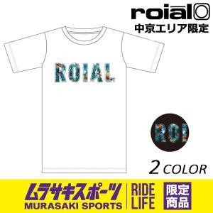 SALE セール メンズ 半袖 Tシャツ roial ロイアル R802MLTD01 ムラサキスポーツ限定 ご当地商品 FF2 C16|murasaki