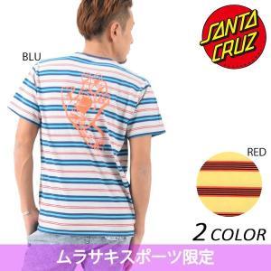 メンズ 半袖 Tシャツ SANTA CRUZ サンタクルーズ SCREAMING HAND Boarder 50271406 限定商品 EE1 C30|murasaki