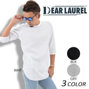 メンズ インナー Tシャツ 七分丈 DEAR LAUREL ディアローレル 14701201 EE1 C4|murasaki