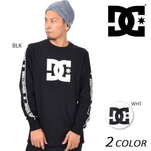 メンズ 長袖 Tシャツ DC ディーシー 5425J701 EX3 H21 murasaki