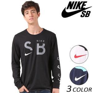 メンズ 長袖 Tシャツ NIKE SB ナイキエスビー SB DF コットン BRND LS TEE 875324 EE4 J20|murasaki