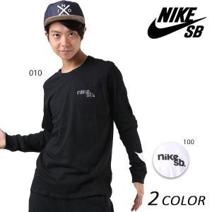 メンズ 長袖 Tシャツ NIKE SB ナイキエスビー 931731 EE3 H12 murasaki