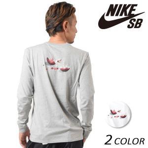 メンズ 長袖 Tシャツ NIKE SB ナイキエスビー × Concepts コンセプツ AA3840 FF1 L11|murasaki