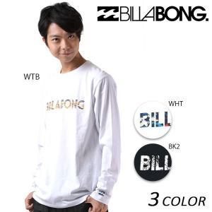 メンズ 長袖 Tシャツ BILLABONG ビラボン AH012-050 EX3 H22|murasaki