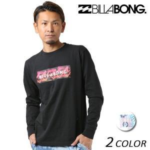メンズ 長袖 Tシャツ BILLABONG ビラボン AI011-051 FX1 L21|murasaki