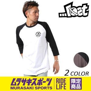 SALE セール メンズ 七分袖 Tシャツ LOST ロスト BLACK SHEEP L17FW-C ムラサキスポーツ限定 EE3 J11|murasaki