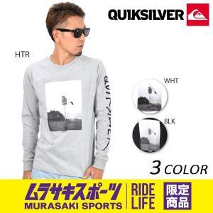 メンズ 長袖 Tシャツ QUIKSILVER クイックシルバー QLT174634M ムラサキスポーツ限定 EX3 H22|murasaki