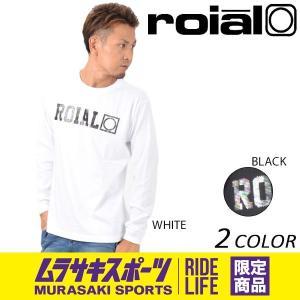 メンズ 長袖 Tシャツ roial ロイアル TS597A ムラサキスポーツ限定 EE3 H16|murasaki
