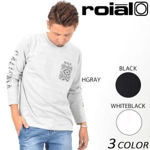 メンズ 長袖 Tシャツ roial ロイアル TS599 EE3 H16|murasaki
