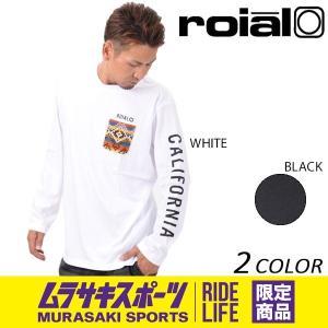 メンズ 長袖 Tシャツ roial ロイアル TS599A EE3 ムラサキスポーツ限定 H16|murasaki