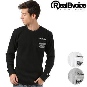 SALE セール メンズ 長袖 Tシャツ Real.B.Voice リアルビーボイス 10051-10120 FF3 I10|murasaki