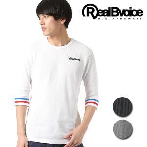メンズ 七分袖 Tシャツ Real.B.Voice リアルビーボイス 10011-10002 FF1 C9|murasaki