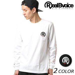 SALE セール メンズ 長袖 Tシャツ Real.B.Voice リアルビーボイス 10011-10005 FF1 C27|murasaki